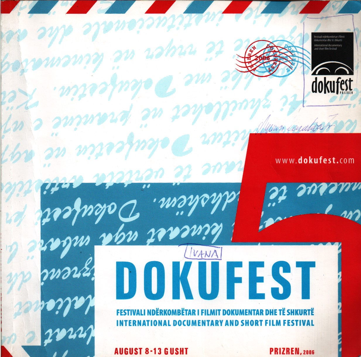 Dokufest. Prizren International documentary and short film festival 2006b